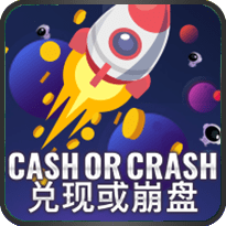 Cash Or Crash