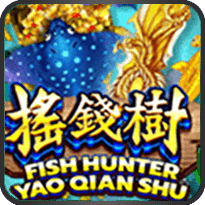 Fish Hunting: Yao Qian Shu